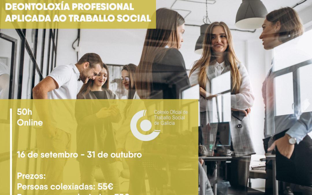 Intelixencia Emocional e Deontoloxía Profesional aplicada ao Traballo Social