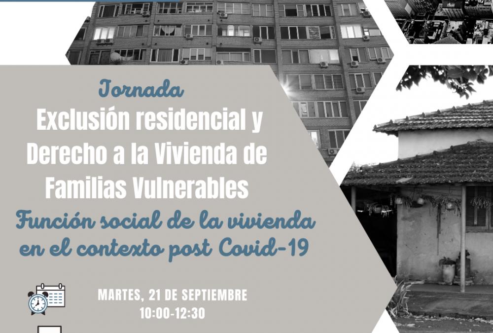 Xornada: Exclusión residencial e Dereito á Vivenda de Familias Vulnerables