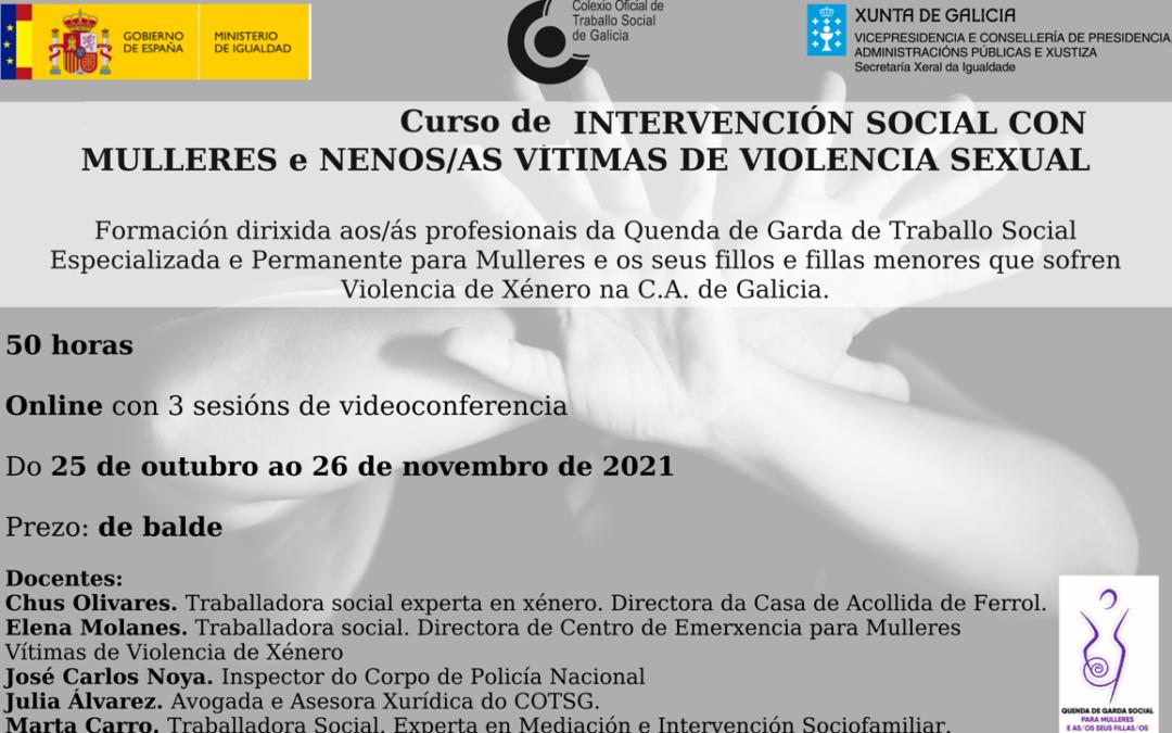 Intervención social con mulleres e nenos/as vítimas de violencia sexual