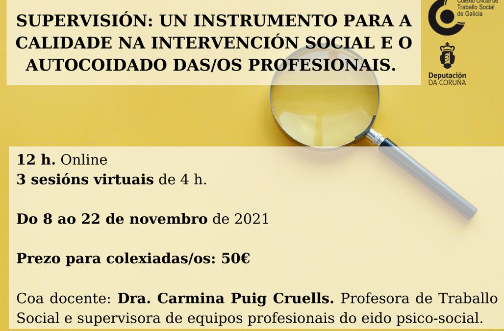 [Curso Introdutorio] A supervisión: un instrumento para a calidade da intervención social e o autocoidado das/os profesionais